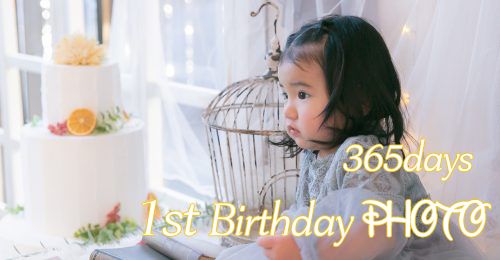 1st birthday photo